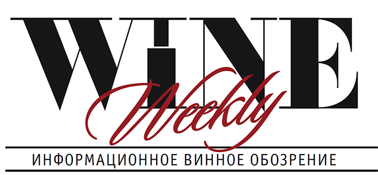Interview for the Wine Weekly Information Review